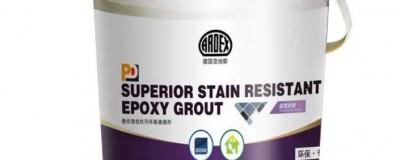 PD德优强效抗污环氧填缝剂