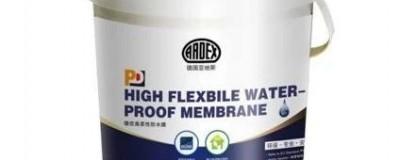 PD德优高柔性防水膜方案
