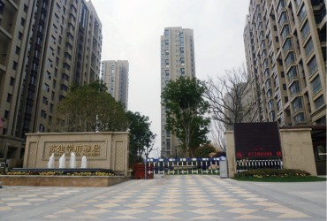 Sujian School Garden